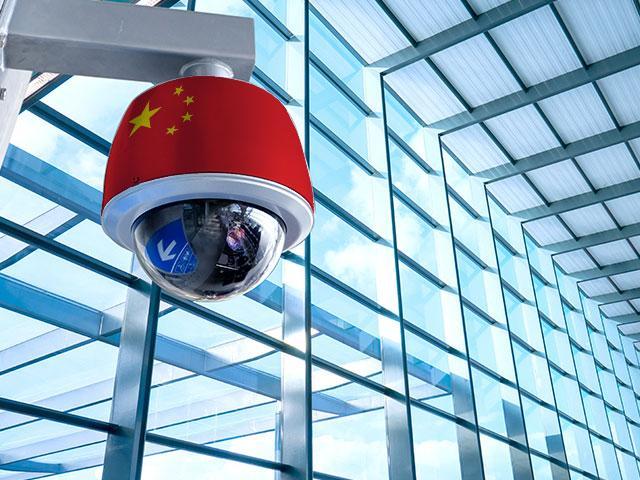Chinavideowatch