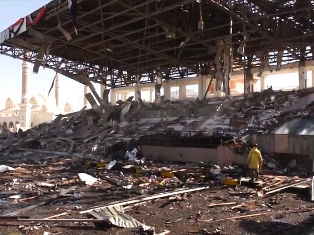 Saudi Iran Destruction