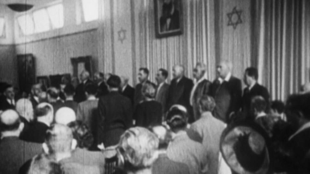 birth of israel nation