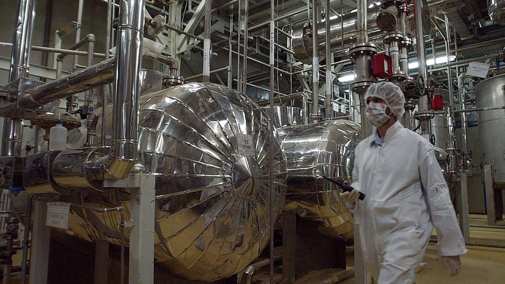 Iranian nuclear facility for converting uranium (AP Photo)