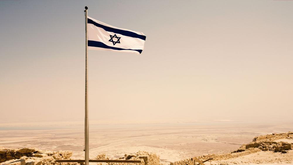 israelflag2as
